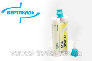 Vitasil Bite - А-силикон для регистрации прикуса