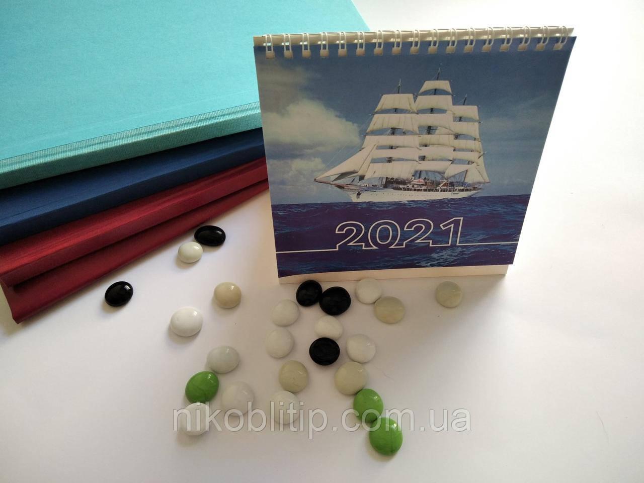 Календар на 2021 рік маленький