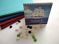 Календар на 2021 рік маленький, фото 1