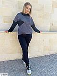 Спортивный костюм   (размеры 48-54) 0257-63, фото 2