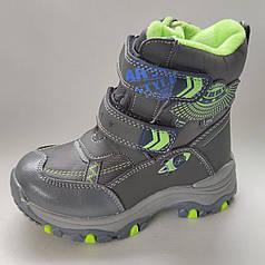 Детские зимние термо теплые ботинки сноубутсы для мальчика серые 24р 14см