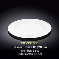 Тарелка десертная 20 см (Wilmax) WL-991006
