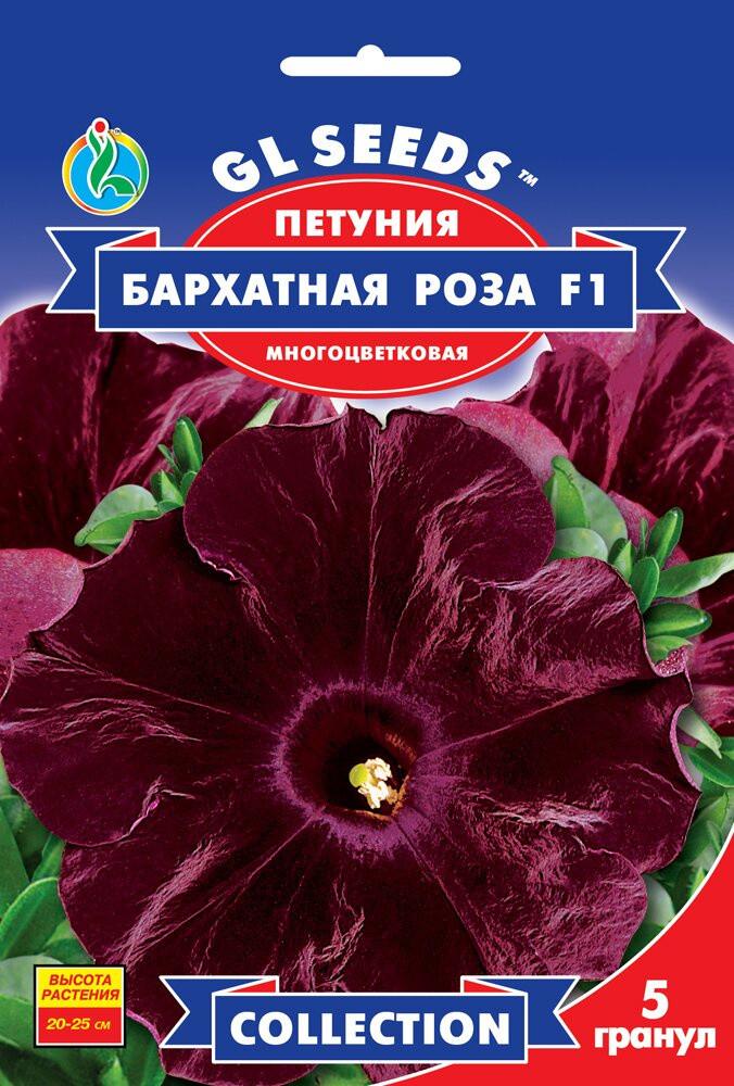 Семена Петунии F1 Бархатная роза Дэбон Эйр Блэк черри (5шт), Collection, TM GL Seeds
