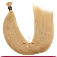 Натуральные славянские волосы в срезе 65-70 см 100 грамм, Пшеничный №14