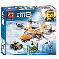 Конструктор Сити «Арктический вертолет» 10994 (Аналог Lego City 60193) 289 деталей