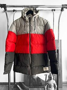 Чоловіча 3х-кольорова утеплена куртка, зима-осінь