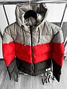 Чоловіча 3х-кольорова утеплена куртка, зима-осінь, фото 2