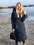Стильная женская куртка синяя, фото 3