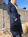 Стильная женская куртка синяя, фото 2