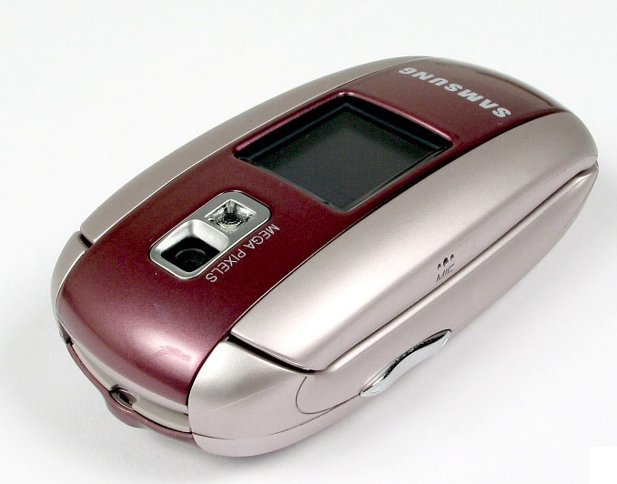 Корпус для Samsung E 530 коричневый