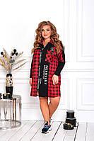 Стильное женское платье-рубашка большого размера : 52-54,56-58,60-62,64-66