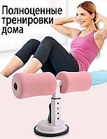 Тренажер для пресса напольный универсальный Adna Press на присосках тренажер для дома розовый лучше чем диета
