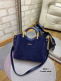 Женская сумочка комбинированная нат.замша/кожзам, фото 8