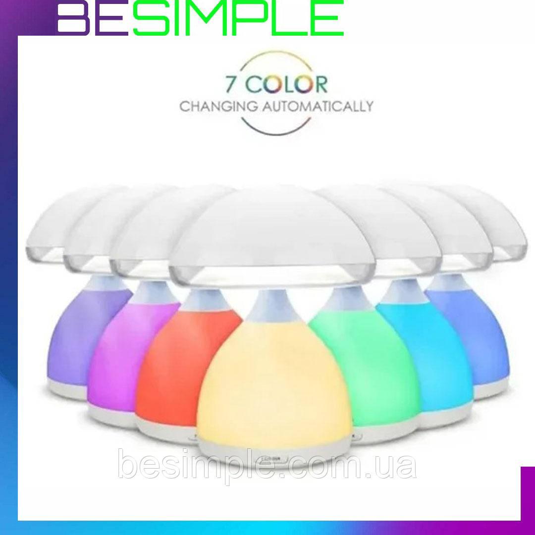 Светодиодный ночник HUIAN HC-868 LED USB 7 цветов / Лампа меняющая цвет
