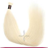 Натуральные славянские волосы в срезе 55-60 см 100 грамм, Ультраблонд №1001