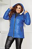 Зимняя куртка    (размеры 48-58) 0257-89, фото 3