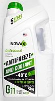 Антифриз зелений 5кг NOWAX -40