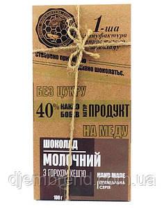 Молочный эко-шоколад с орехами кешью 100 гр.