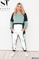 Осенний стильный спортивный женский костюм батал трехцветный 48 50 52 54 56 58 60 62 64