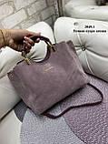 Женская сумочка комбинированная нат.замша/кожзам, фото 2