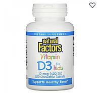 Витамин D3 для детей, со вкусом клубники, Natural Factors, 400 МЕ, 100 жевательных таблеток, фото 1
