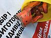 Вал карданний під шпонку 35 мм на 8шлицов