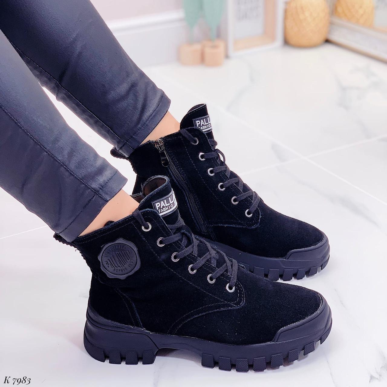 Только 38 р 24 см! Женские ботинки ЗИМА черные натуральная замша