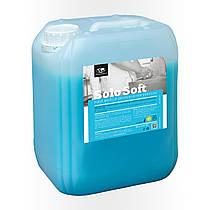 Жидкое крем-мыло (5кг)