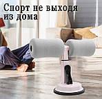 Тренажер для пресса напольный универсальный Adna Press на присосках тренажер для дома розовый лучше чем диета, фото 4