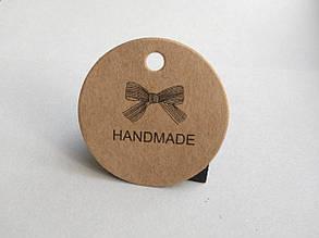 Бирка для подарков ручной работы Handmade (0005)