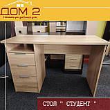 """Письменный стол """"Студент"""", фото 2"""