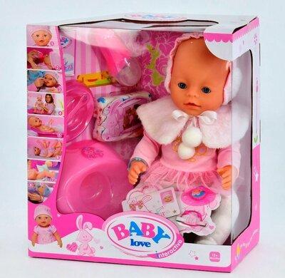 "Кукла пупс ""Baby Love"" (BL 010 A), с аксессуарами, 8 функций, 43 см"