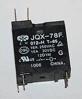 Реле электромеханическое  JQX-78F 012-H;  12VDC