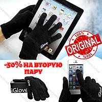 Перчатки iGlove для сенсорных экранов iPhone, iPad, iPod. Универсальные сенсорные перчатки (Черные)
