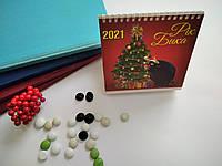 Красивий невеличкий календар на 2021, фото 1