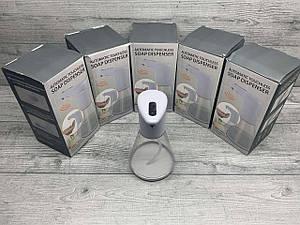 Автоматический диспенсер СЕНСОРНЫЙ дозатор для мыла 250 мл / Диспенсер для мыльной пены