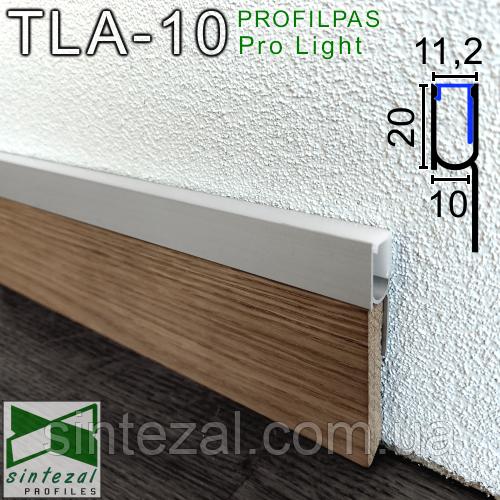 LED-профиль для создания подсветки на плинтусе Profilpas ProLight TLA-10, 20х10х2700мм.