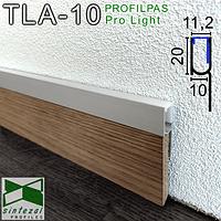 LED-профіль для створення підсвічування на плінтусі Profilpas ProLight TLA-10, 20х10х2700мм.