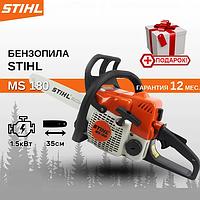 Бензопила Штиль STIHL MS 180 (шина 35 см, 1.5 кВт) Цепная пила Штиль МС 180 - Топ продажу 2020