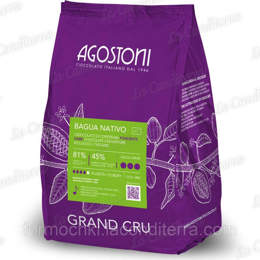 Шоколад черный в монетах 81% Icam (4 кг) PERU BAGUA NATIVO