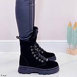 Женские ботинки ЗИМА черные со стразами натуральная замша, фото 3
