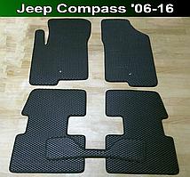 ЕВА коврики на Jeep Compass '06-16. Ковры EVA Джип Компас