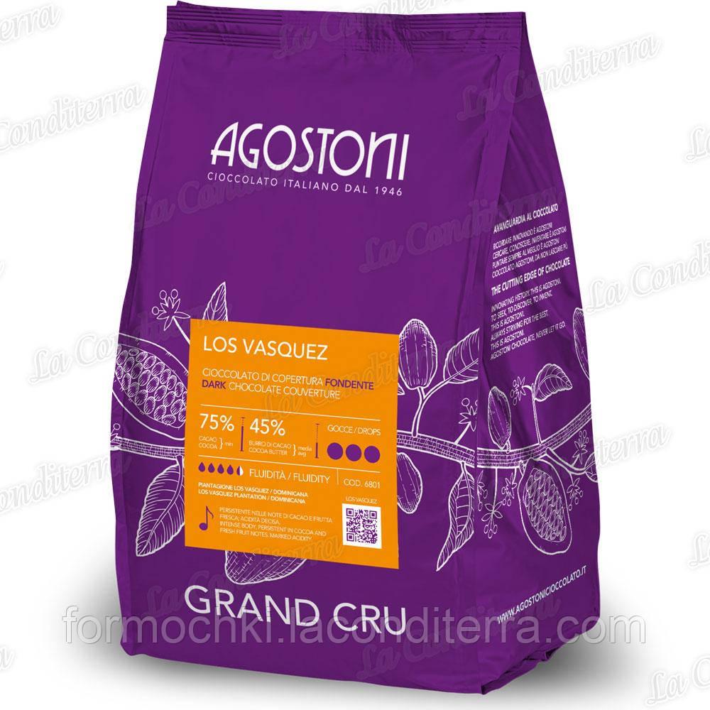 Шоколад черный в монетах 75% Icam (4 кг) LOS VASQUEZ