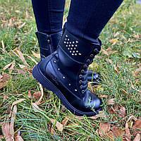 Подростковые демисезонные ботинки для девочки 32-35р