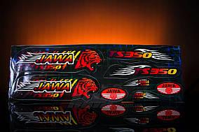 Наклейка  JAWA  (8шт, чёрный)