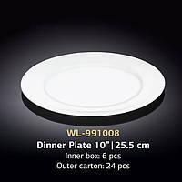 Тарелка обеденная 25,5 см (Wilmax) WL-991008
