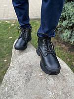 Демисезонные детские ботинки для мальчика размеры 32-36