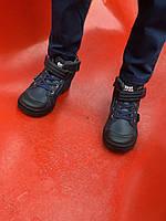 Демисезонные детские ботинки для мальчика размеры 25,26,28