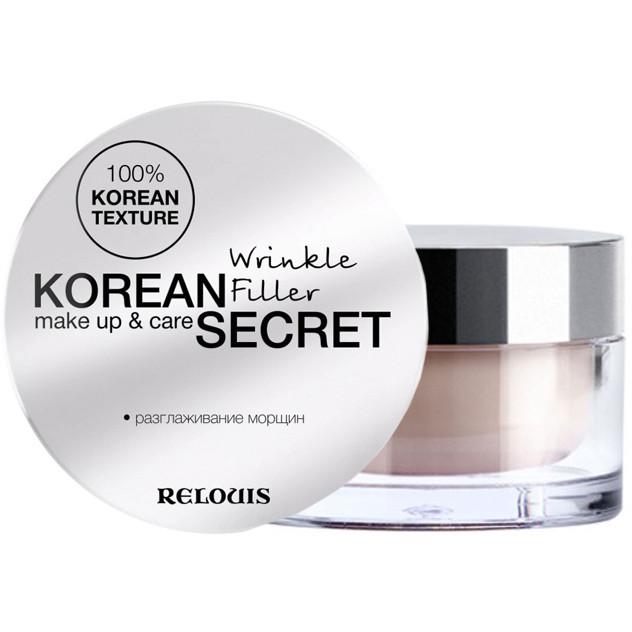 Коректор зморшок Relouis Korean Secret make up & care wrinkle filler 20 г