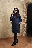 Зимнее пальто синее ломпас, фото 1